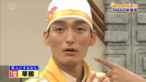 [idol48vn.com] 110829 SMAP×SMAP (AKB48).mp4_snapshot_10.51_[2012.10.25_19.05.11]
