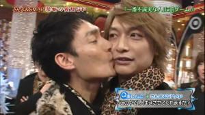 Tsuyoshi 3