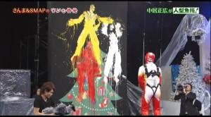 Sanma & SMAP'12 Batsu game