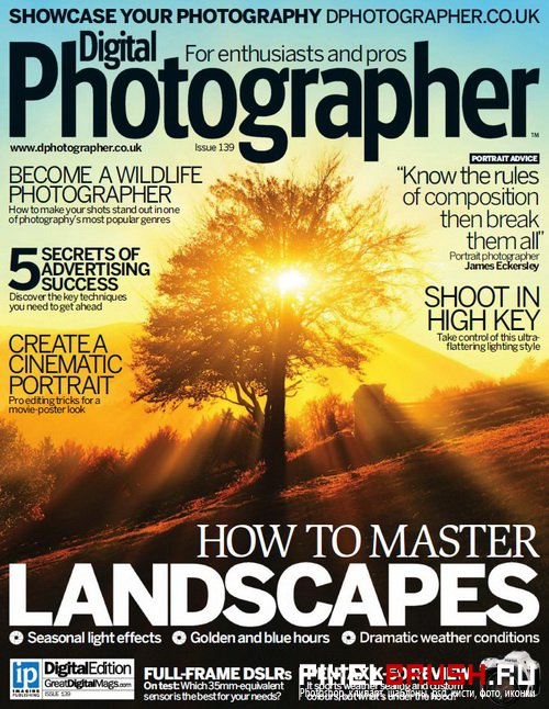 1377175391_digital-photographer-issue-139-2013-uk