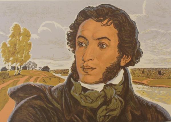 Пушкин против США, Либерастов, Демократии и Пятой Колонны.