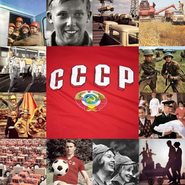 """""""Небольшая подборка успехов Советского Союза в разных отраслях"""""""
