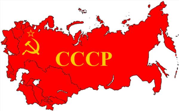 """""""Советский проект в цифрах и фактах"""""""