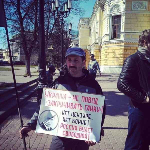 Я на украинском пикете 27 апреля