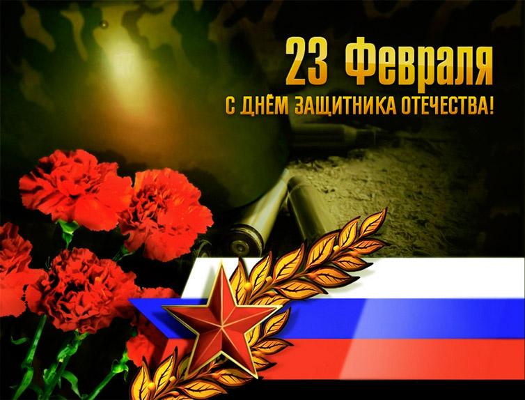 день защитника отечества 3.jpg