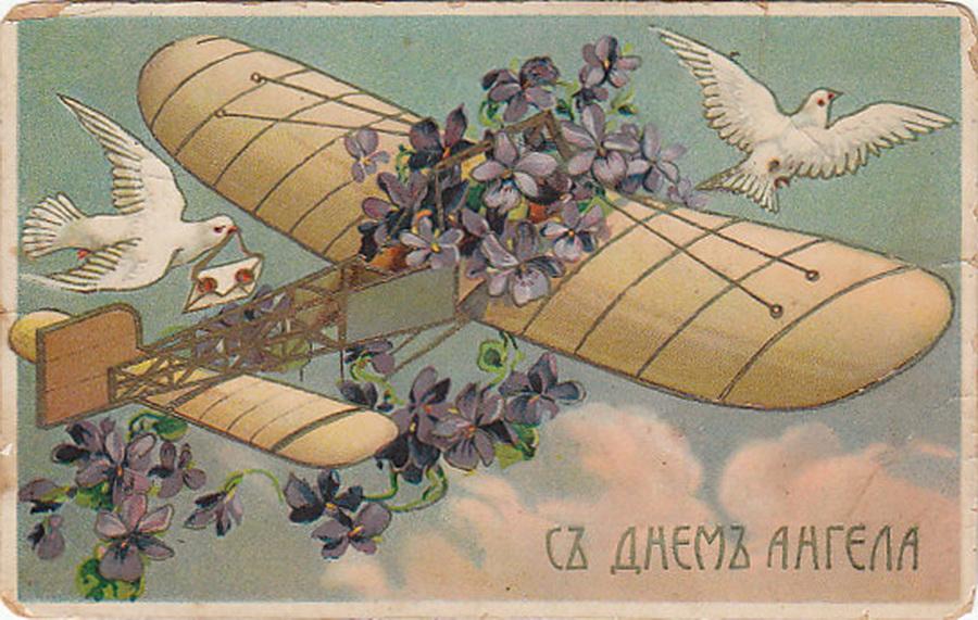Дореволюционные открытки с днем татьяны