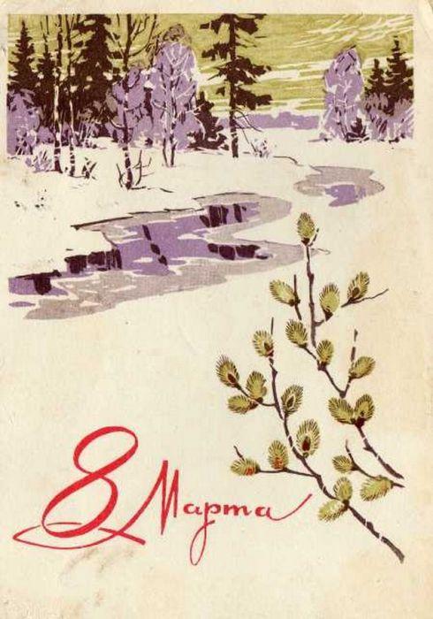 весенняя открытка 5.jpg