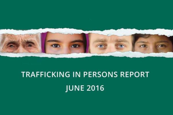 Несколько слов о Докладе о торговле людьми за 2016 год