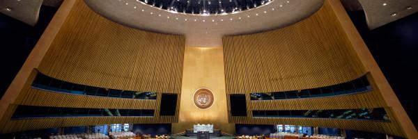 Сегодня открывается 71-я сессия Генеральной Ассамблеи ООН