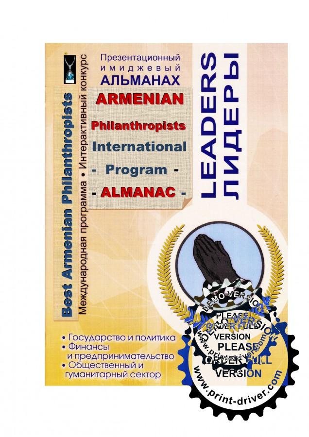 BestArmenianPhilanthropists