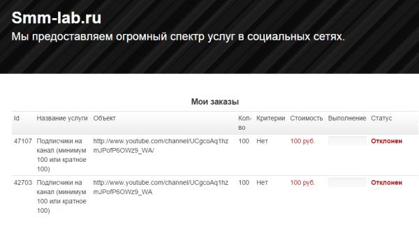 Screenshot_2+