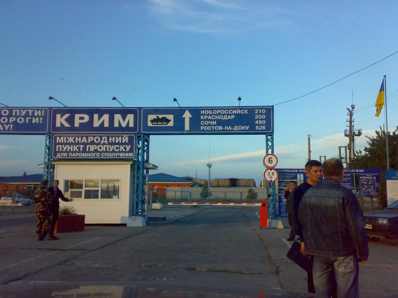 крым44