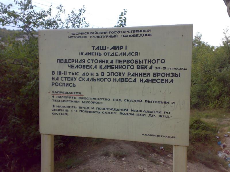 крым75