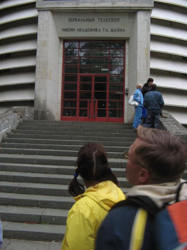 крымтелескоп