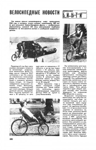 p0118
