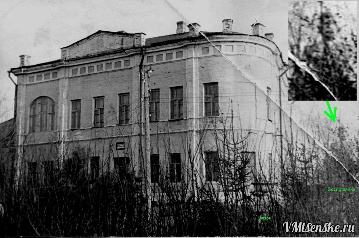 мценск элеватор адрес