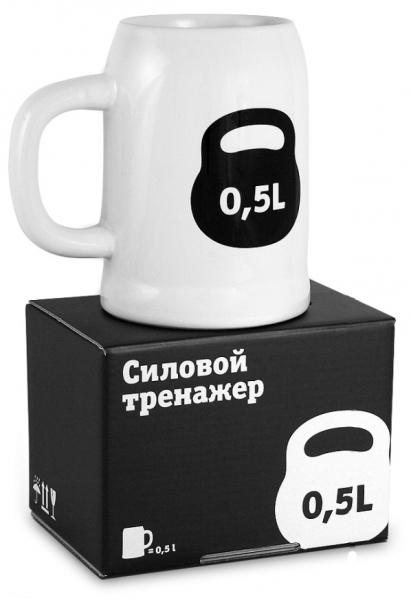 pivnaya-kruzhka-silovoj-trenazher-01