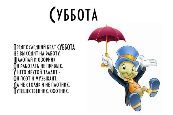 http://ic.pics.livejournal.com/ameli_greys/66704380/343683/343683_900.jpg