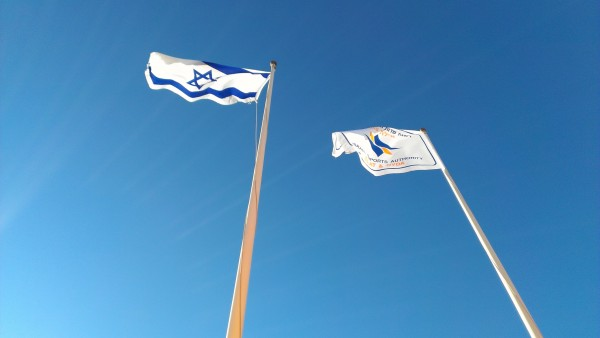 1 В Израиль
