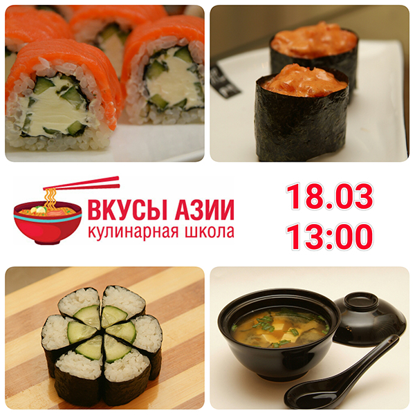 PhotoGrid_1489159784512_1