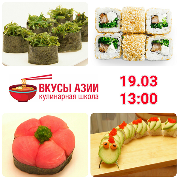 PhotoGrid_1489159961299_1