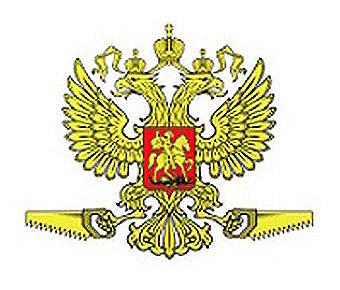 Логотип Роспил