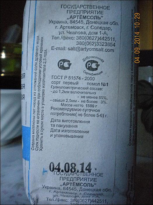 DSCN3698
