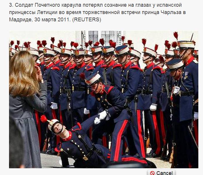 Конфузы на церемониях  обмороки среди солдат почетного караулаб