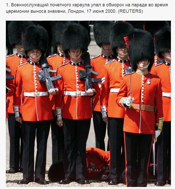 Конфузы на церемониях  обмороки среди солдат почетного караулаа