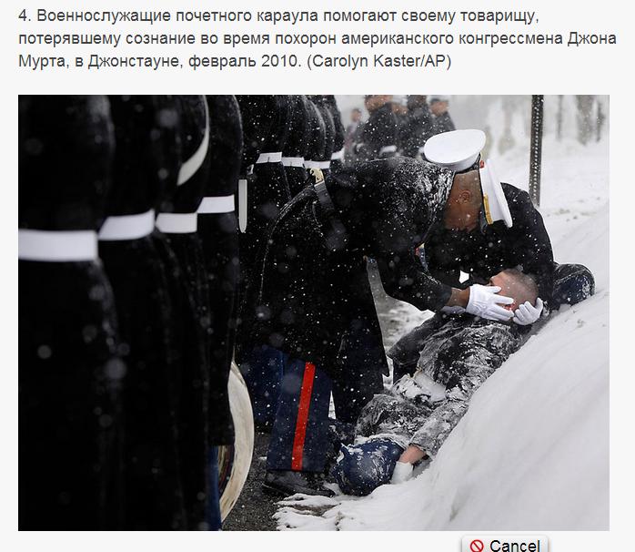 Конфузы на церемониях  обмороки среди солдат почетного караулав