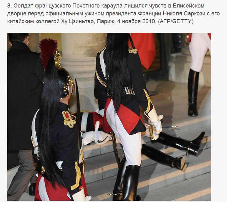Конфузы на церемониях  обмороки среди солдат почетного караула