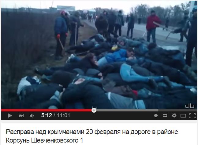 Расправа над крымчанами 20 февраля на дороге в районе Корсунь Шевченковского 1   YouTube