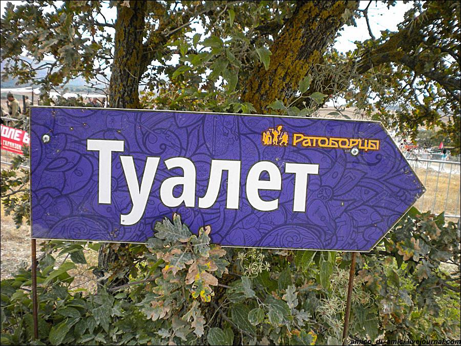 Севастополь.-Исторический-фестиваль-7127