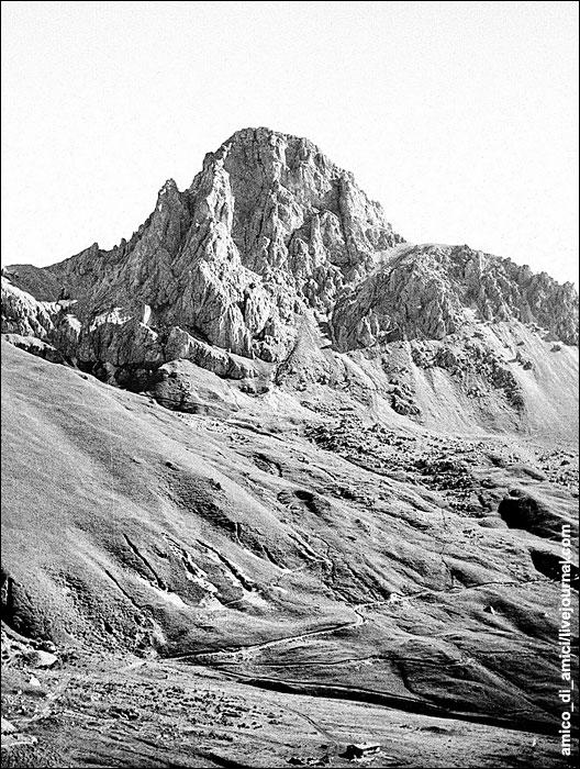 горы-2