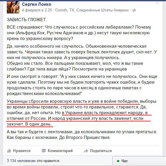 Похищенного в Донецке религиоведа Козловского террористы подозревают в намерении дестабилизировать ситуацию - Цензор.НЕТ 2366