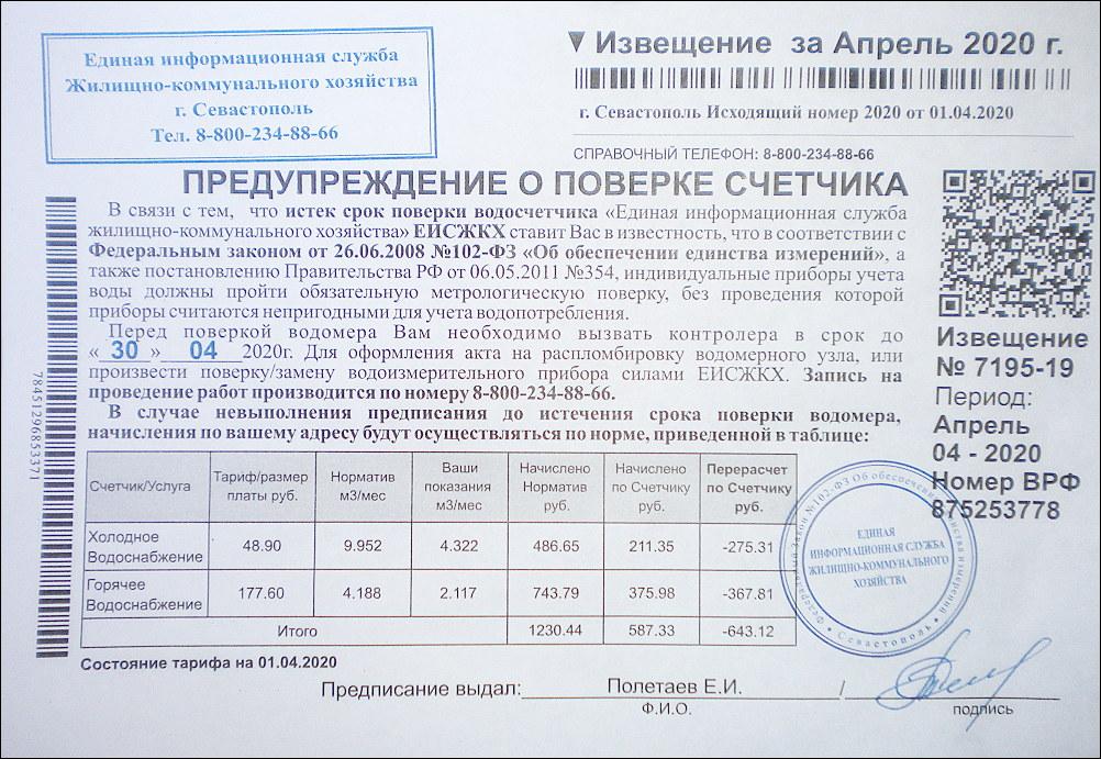 DSCN0729[2]