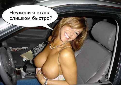 81059284_large_skorost_pvevuysil