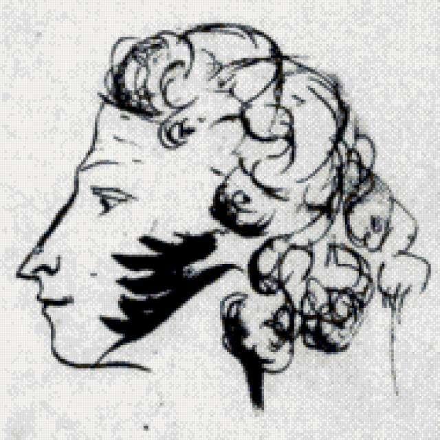 Пушкин-2