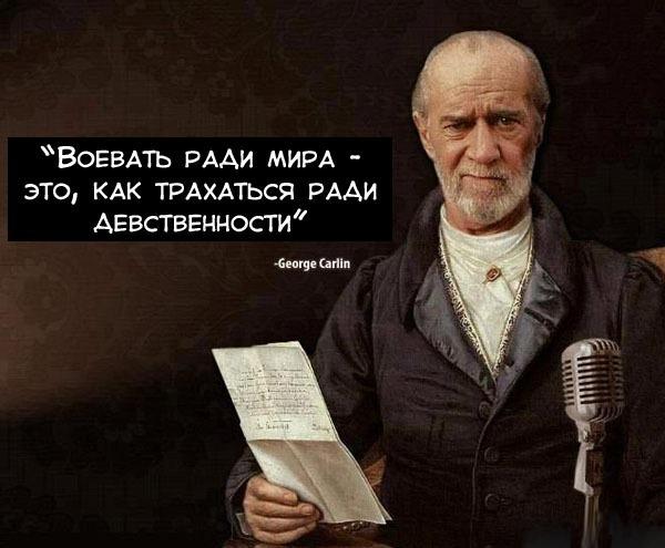 111343698_3925311_Djorj_Karlin