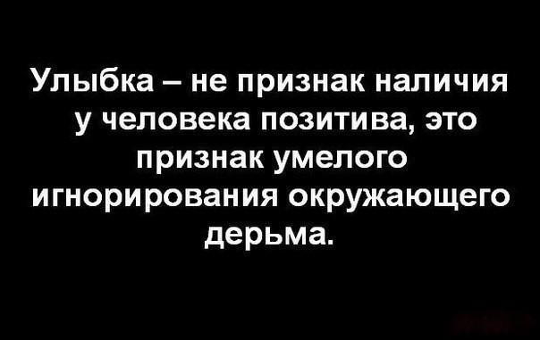 33e607c3_ulybka
