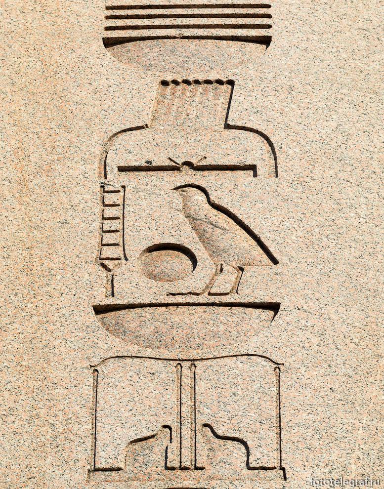 stambul-drevnosti (22)