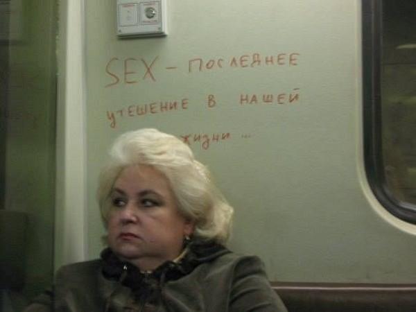 Секс 34 лет