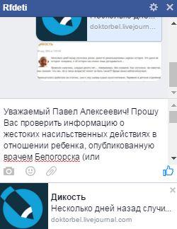 владимир Шпинев 2