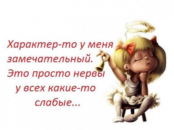 IMG_20141208_103923_30