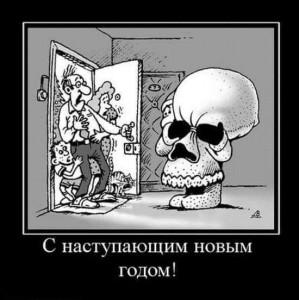FB_IMG_1451562651413.jpg