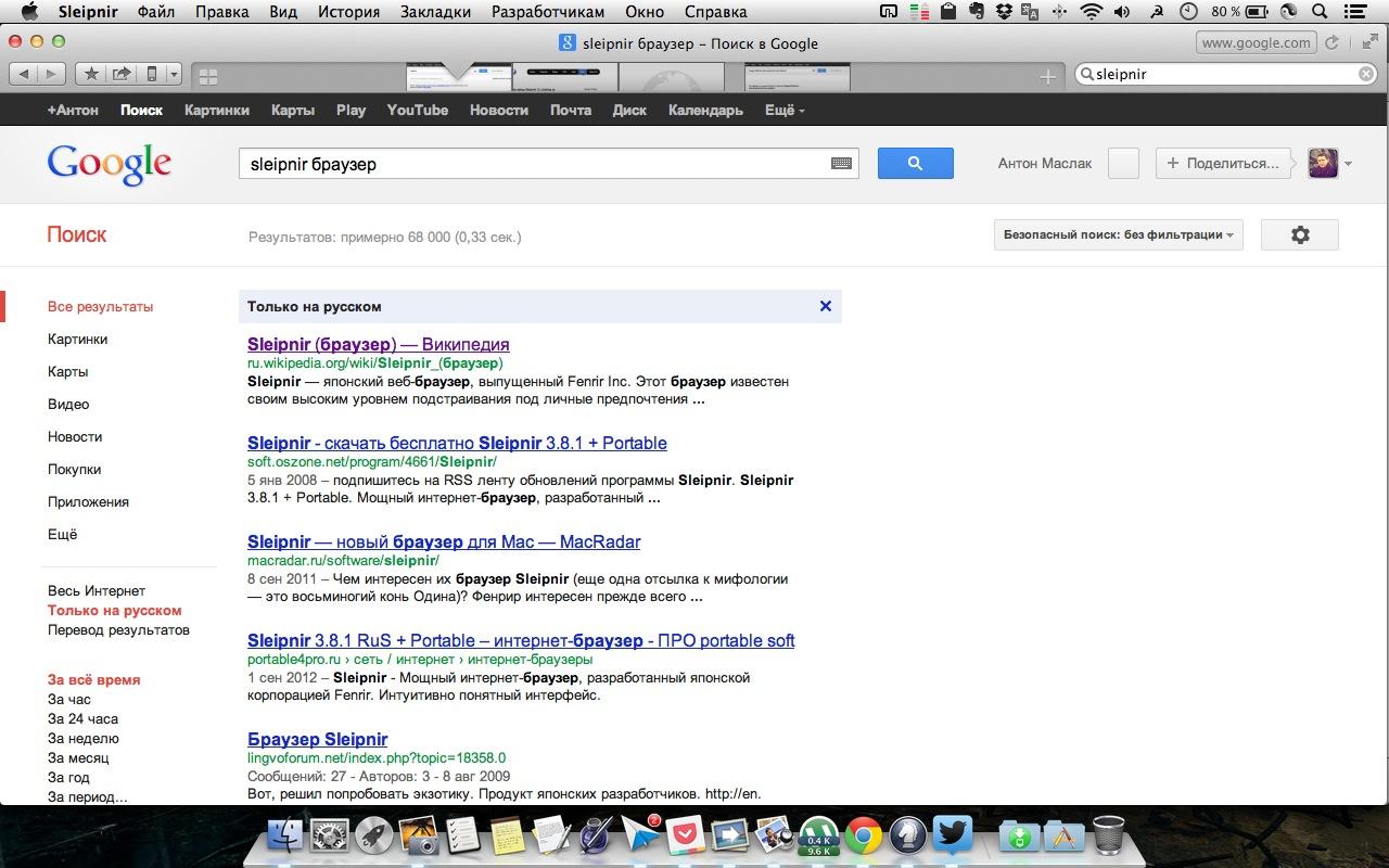 Снимок экрана 2012-11-06 в 21.59.39