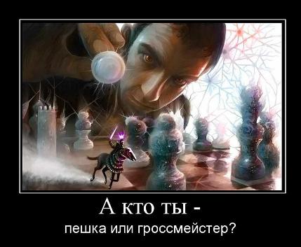 679356_a-kto-tyi-