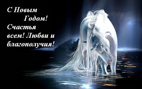 hq-wallpapers_ru_animals_36558_1920x1200