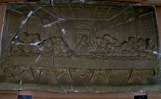№1а Тайная вечеряНеизвестное панно. Найдено в церкви Кунгурского р-на.