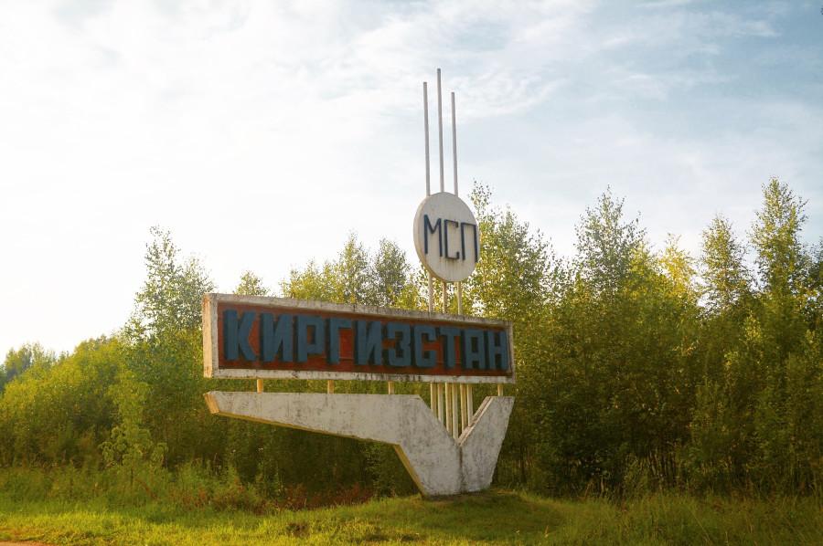 Ростов: Церковь Иоанна Богослова на Ишне в селе Богослов.